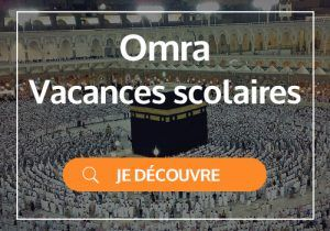 homepage-offre-vacances